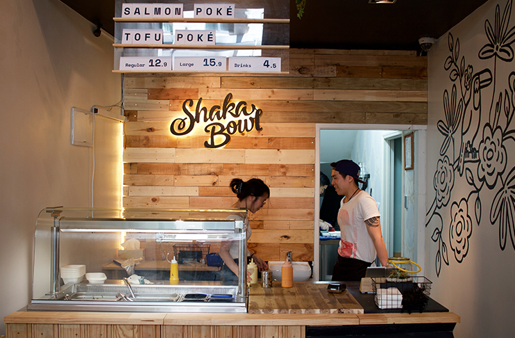 New Opening Shaka Bowl Auckland The Urban List